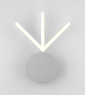 Applique V lights - 3 arms up